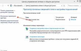 Настройка автоматического подсоединения к интернету Windows 7 при включении