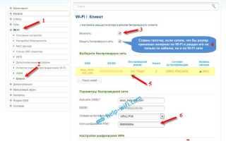 Настройка и использование режима клиента или репитера в d-link dir-300