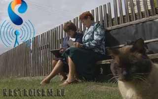 Wi-Fi в сельской местности от Ростелеком: особенности подключения