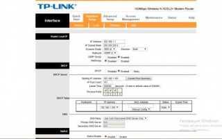 Настройка модема ADSL 2+ TP-Link  TD-W8901N (Для физических лиц)