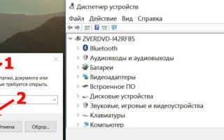 Включение и настройка Wi-Fi на ноутбуках с разными версиями Windows