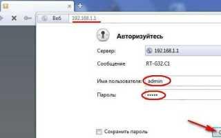 Проверка скорости интернета Таттелеком бесплатно