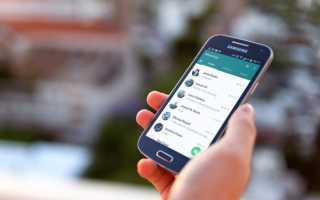 Как восстановить контакты на Android, если они пропали — Пошаговые советы