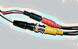 Подключение аналоговой камеры видеонаблюдения. Схема соединения.