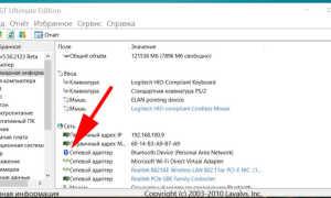 [Инструкция] Как включить bluetooth (блютуз) на компьютере под управлением Windows 7/10