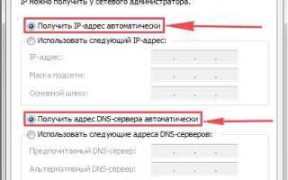 Проверка состояния драйвера сети или беспроводного адаптера в Windows 7.
