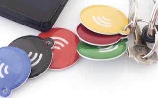 Возможности NFC-меток, о которых вы не знали! Как программировать и пользоваться устройством?