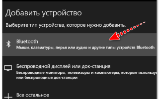 Как выбрать Bluetooth-адаптер для компьютера. Подробное руководство