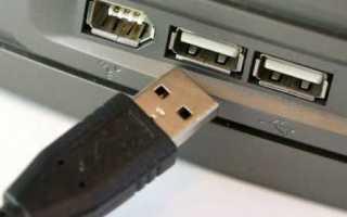 При установке Виндовс 7 не работают мышь и клавиатура — что делать