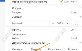 Как перейти к другому оператору с сохранением номера: пошаговая инструкция