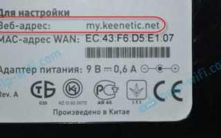 Как узнать IP адрес роутера подключенного в сети