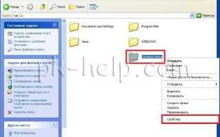 Ввод сетевых учетных данных в windows 10: особенности настроек и принципы отключения