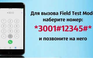 Признаки прослушки мобильного телефона. Какие есть