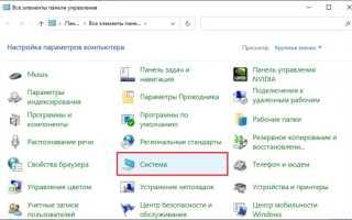 Msvcr110 dll для Windows 10