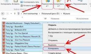 Как переносить файлы на карту памяти в устройствах с Android