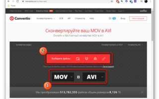 Как Переделать Видео MP4 в AVI или MP3 и Наоборот — Русский Конвертер Форматов от Movavi