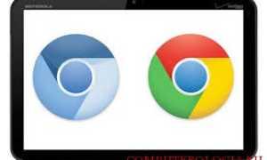 Что делать еcли Google Chrome не запускается