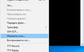 Обмен файлами между компьютерами черезUSB