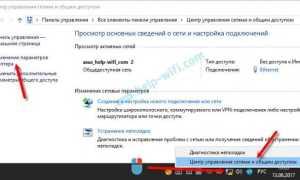 Обнаружен конфликт IP адресов Windows. РЕШЕНИЕ!