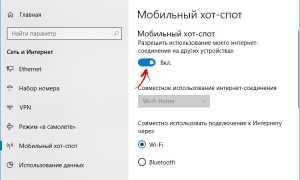 Как с ноутбука на windows 7 раздать интернет через WiFi на любое устройство.