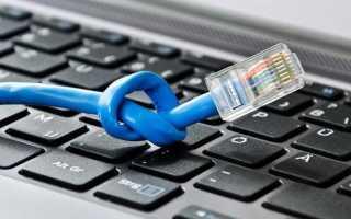 Руководство по подключению ноутбука к Интернету