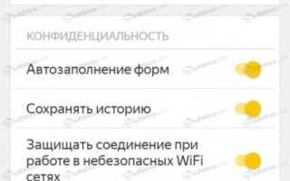 «Яндекс» открыл доступ пользователям к инструменту для управления своими данными и их удаления