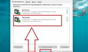 Подключение BlueTooth наушников к компьютеру или ноутбуку – подробная инструкция