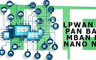 Wireless Lan Driver и для чего он нужен: описание и установка