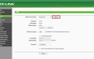 Как поменять пароль на роутере Tp Link?