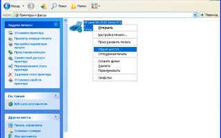 Как настроить общий доступ к подключению Интернета в Windows