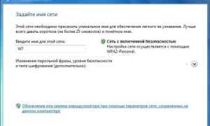 Запуск службы автоматической настройки беспроводного подключения в Windows XP
