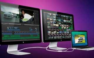 Как подключить макбук к телевизору: варианты подключений, легкие способы и пошаговая инструкция