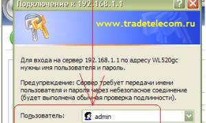 Роутер asus wl-520gc в Москве 20 предложений