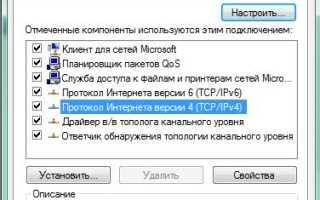 Как настроить интернет после переустановки Windows: пошаговая инструкция