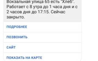 Всё об «Алисе»: на что способен голосовой помощник от «Яндекс»?