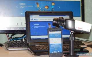 Видеонаблюдение через интернет: как подключиться к камере