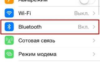 Как раздать вайфай с айфона и другие способы поделиться интернетом