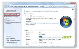 Настройка беспроводного подключения и подключение к Wi-Fi сети для Windows XP