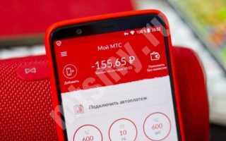 Спутниковый интернет МТС в частный дом – цена и тарифы