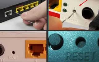 Как настроить маршрутизатор(роутер) d-link dir 300…..615 в режим  Wi-Fi  репитера