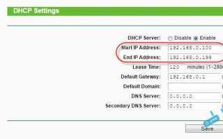 Как ограничить скорость интернета на Wi-Fi роутере TP-LINK