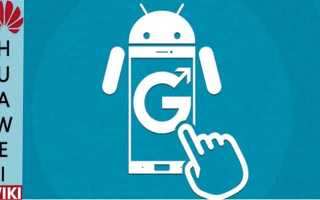 Как сбросить Гугл аккаунт на телефоне Samsung: самые простые способы 2021 года