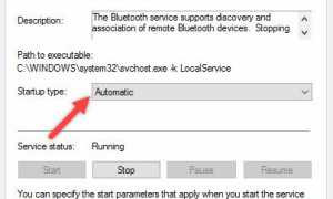 Не работает блютуз— bluetooth на ноутбуке: причины и способы их решения