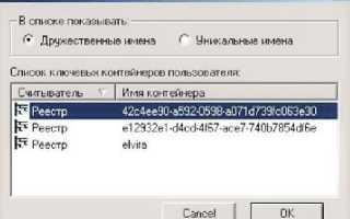 Как отправить файл с флешки на компьютер. Как перенести данные с флешки на компьютер