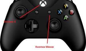 Как превратить PlayStation 4 в PC и установить Steam. Играйте в DOTA2, CS:GO и не только