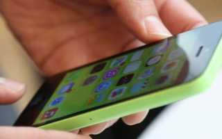 Обход ограничения на скачивание игр и приложений из App Store через мобильный интернет