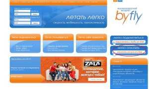 Байфлай личный кабинет пользователя: вход, регистрация, проверка баланса на счете