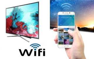 Как вывести изображение с телефона на телевизор: 3 способа