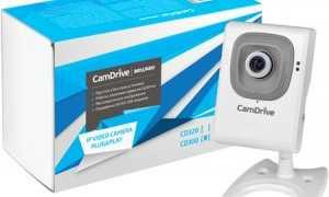 Как выбрать IP-камеру длявидеонаблюдения