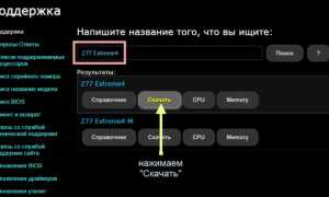 Руководство по установке драйвера Wi-Fi адаптера на Windows 7/8/10